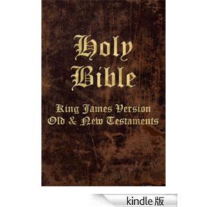 bible_kjv